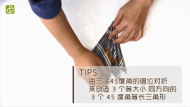 西装口袋巾折法-创造同方向3个45度的等长三角形