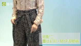 阔腿裤如何搭配上衣