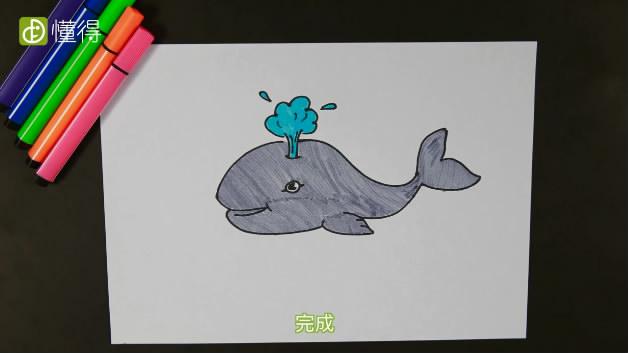 鲸鱼怎么画-画出眼睛并完善细节