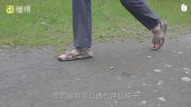 登山远足前的准备工作XVII:雨中保护双脚-穿拖鞋行走脚就可以透气并且晾干