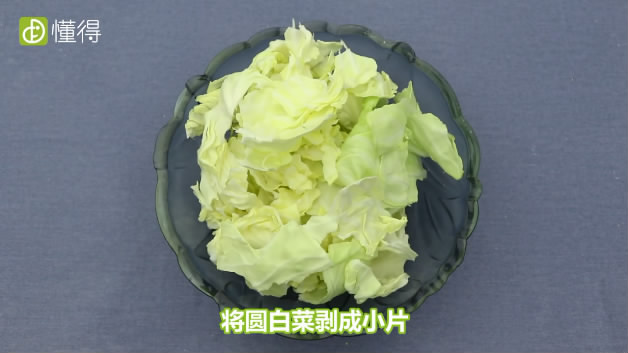 怎样消除卷心菜的异味-将圆白菜剥成小片