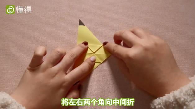 如何折立体皮卡丘-将折纸的左右两个角向中间折
