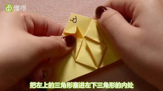 如何折立体皮卡丘-将上面的三角形塞进对应的三角形中