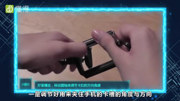 自拍杆怎么使用-调节好用来夹住手机卡槽的角度和方向