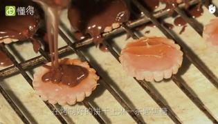 巧克力焦糖饼干的做法