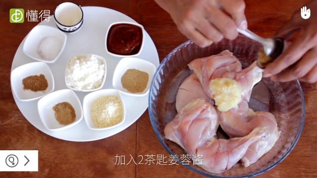 唐多里烤鸡的做法-加入姜蓉酱搅拌