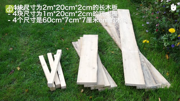 栽培技术:自制种植槽-准备木板等
