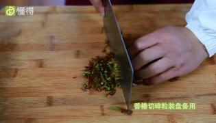 香椿拌豆腐的做法