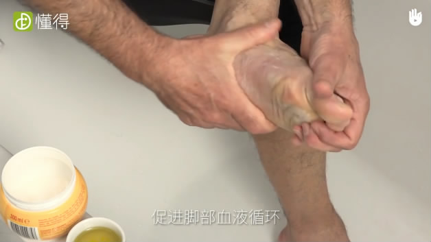 北欧式健走的准备活动Ⅰ:脚步清洁和保养-按压脚趾促进一下脚部血液循环