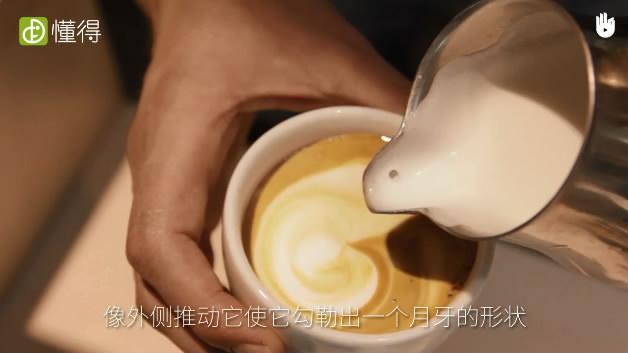 咖啡拉花:月亮和心-勾勒出月牙形状