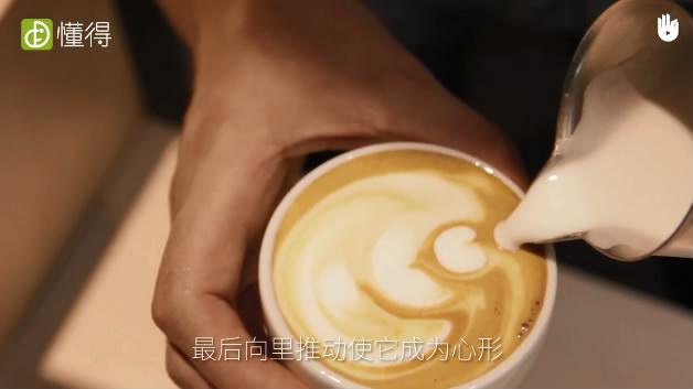 咖啡拉花:月亮和心-用奶泡画出心形