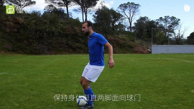足球射门动作要领Ⅴ:怎么挑球-保持身体挺直两脚面向球门