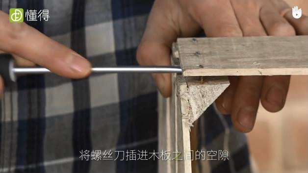 循环利用资源:拆卸板条箱-将螺丝刀插入缝隙