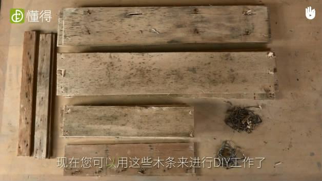 循环利用资源:拆卸板条箱-完成拆卸的板条箱