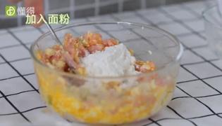 豆腐丸子的做法是什么