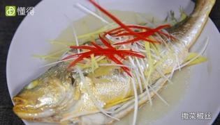 黄花鱼的做法