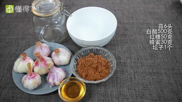 糖蒜的腌制方法-准备配料