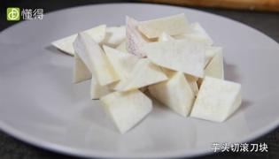芋头炖排骨的做法