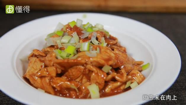 腐乳肉的做法-撒葱末在肉上完成