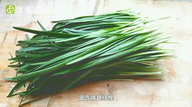 韭菜和什么不能一起吃-韭菜富含膳食纤维