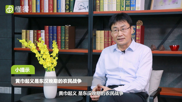 黄巾起义领导者谁?-黄巾起义是东汉晚期的农民战争