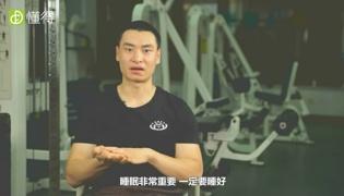 运动后肌肉酸痛怎么办