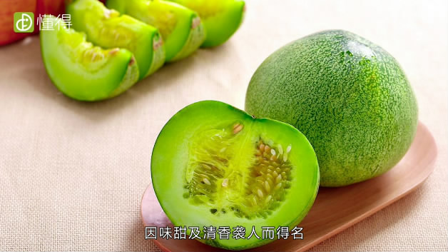 香瓜的功效与作用-介绍香瓜