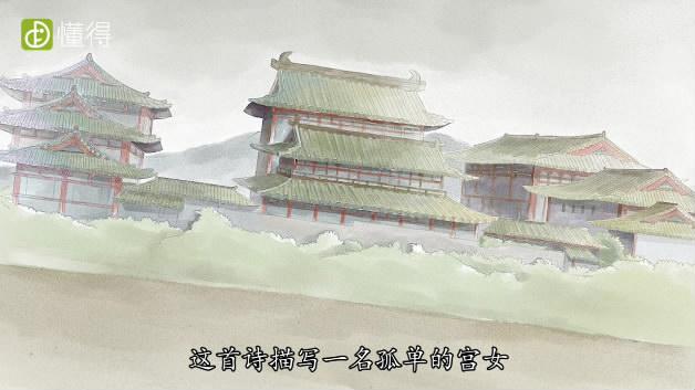 秋夕-诗歌描写