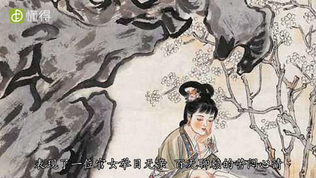 秋夕-诗歌表达感情