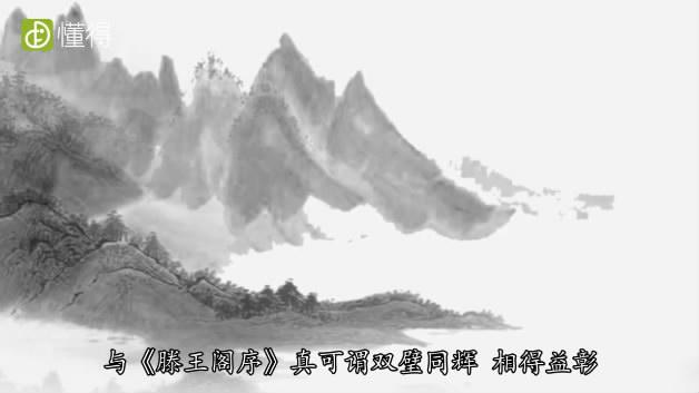 滕王阁诗-与滕王阁序相得益彰