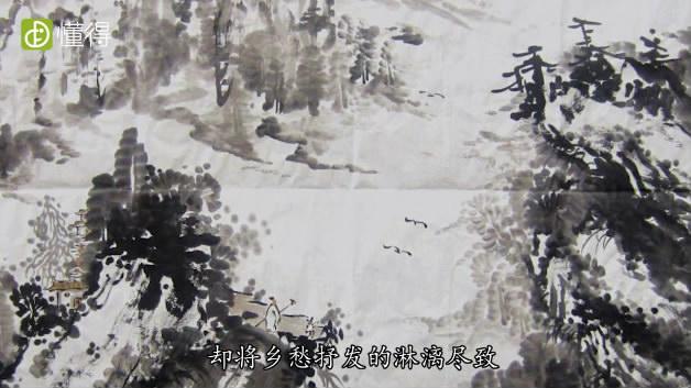 蜀中九日-抒发乡愁