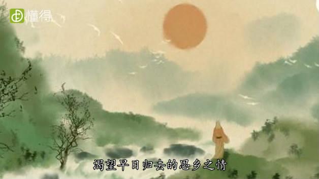 山中-表达了思乡之情