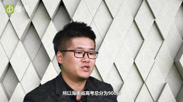 高考满分多少-海南省高考满分