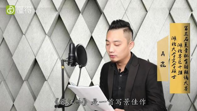 暮江吟-诗歌类型