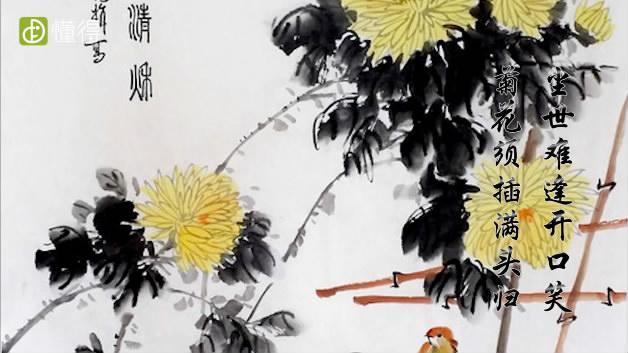 九日齐山登高-菊花须插满头归