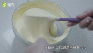 戚风蛋糕怎么做好吃